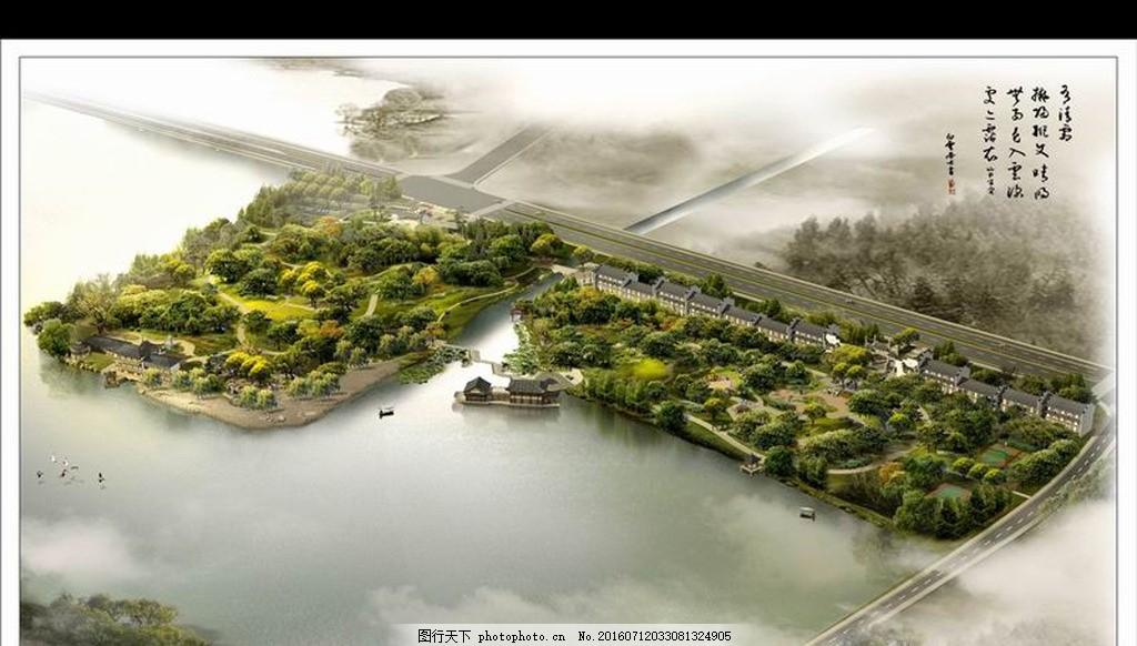 景观设计 公园鸟瞰 城市公园 仿古建筑 中式园林景观 中式公园 江南水