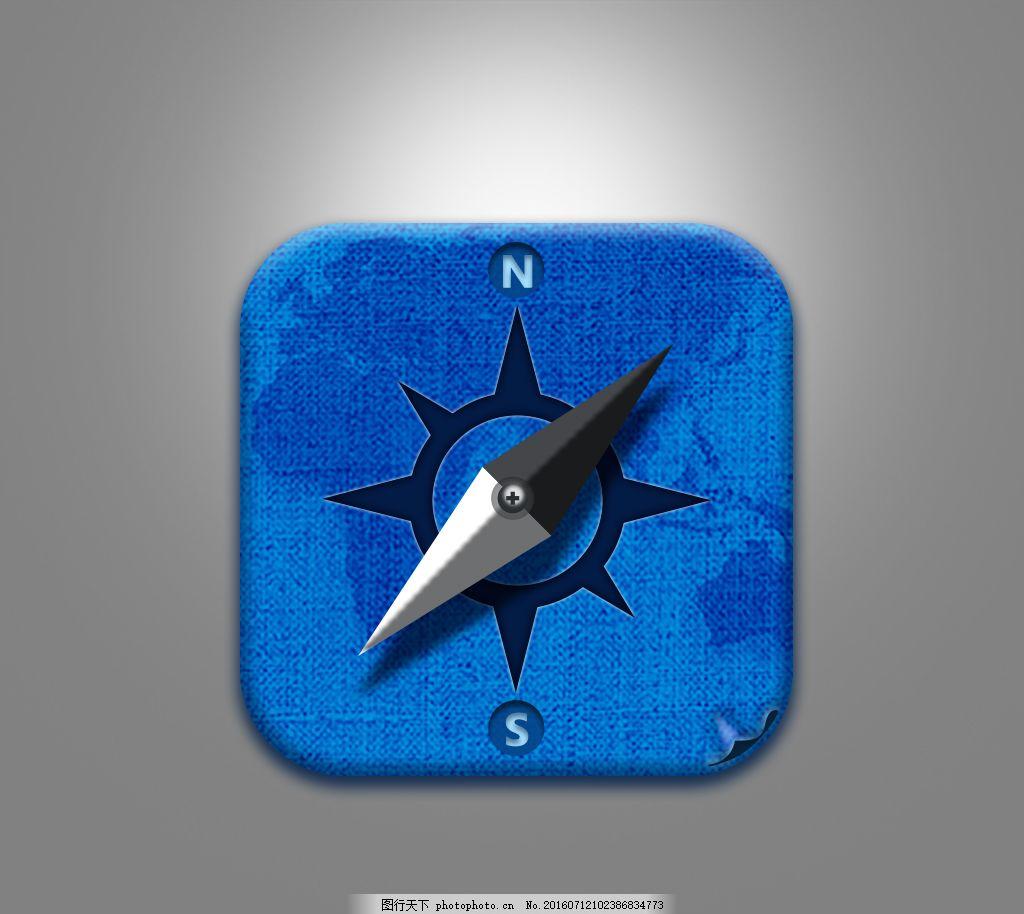 指南针图标 写实 蓝色图标 指针 地图 灰色