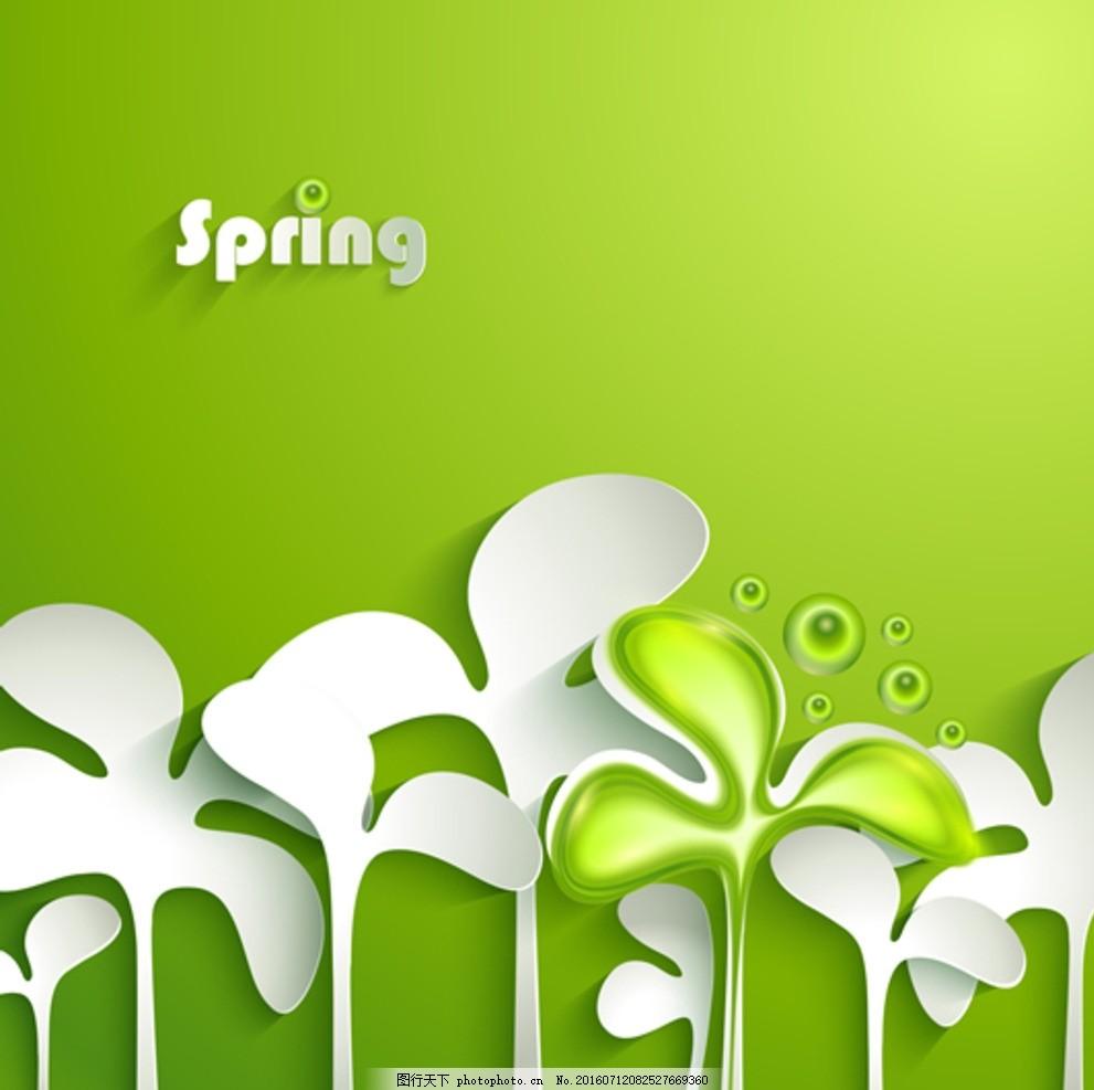 自然 大自然 叶子 绿叶 绿叶子 树叶 小叶子 绿贺卡 夏日 图标 绿色