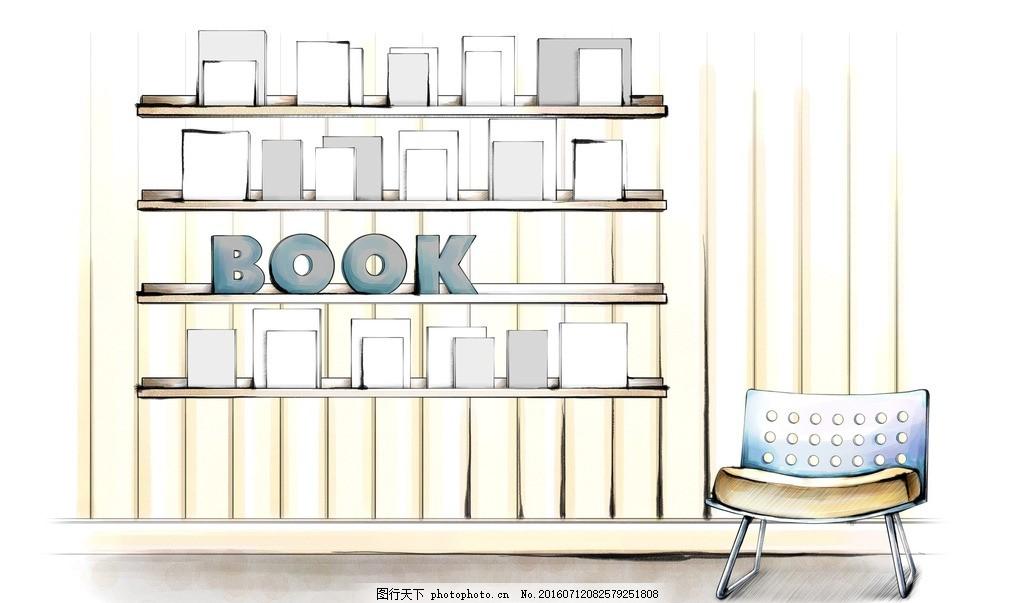 书房手绘效果