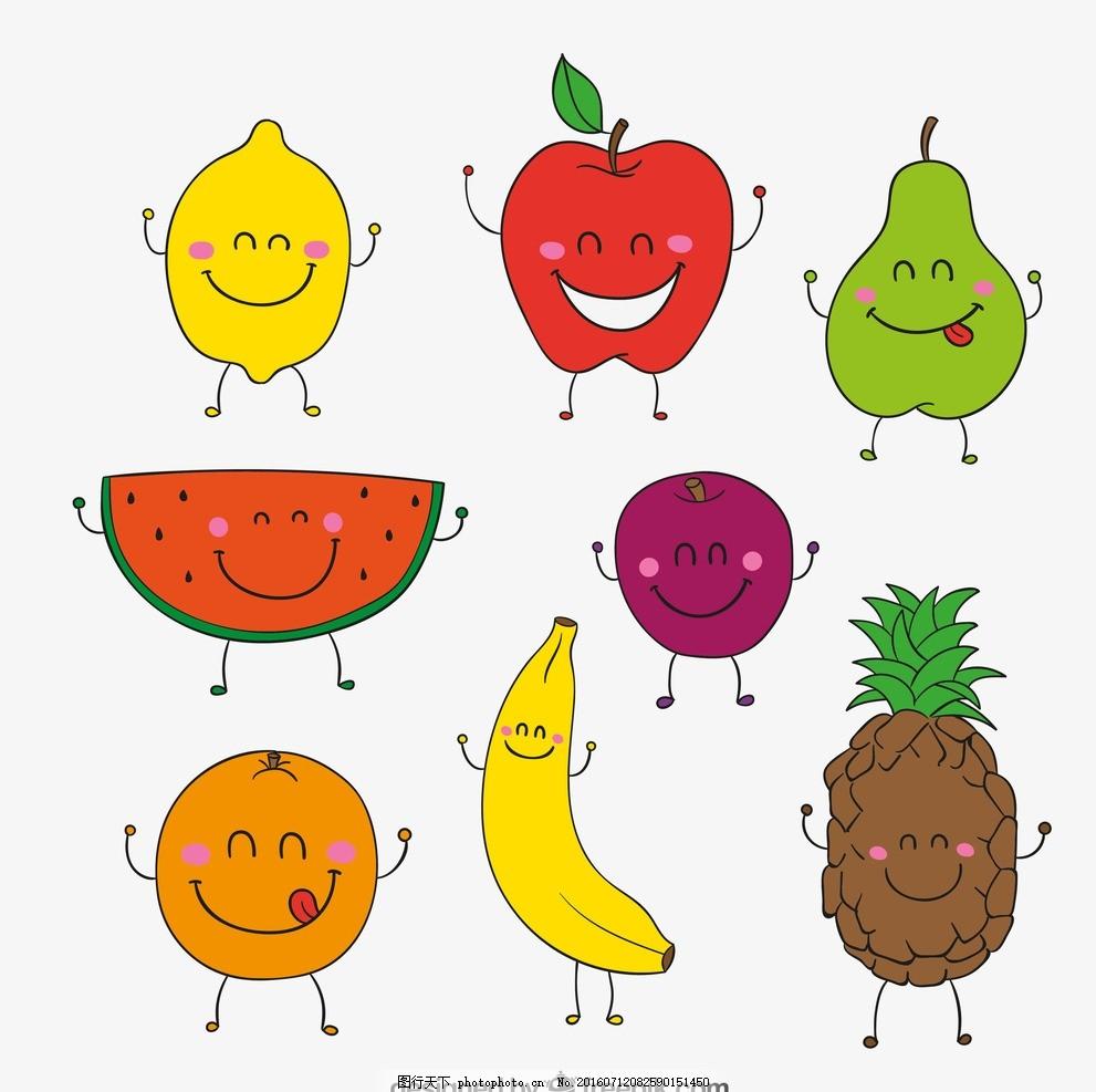 卡通水果 红毛丹 水果图标 切面 水果切面 丰收 小麦 麦穗 麦子 玉米