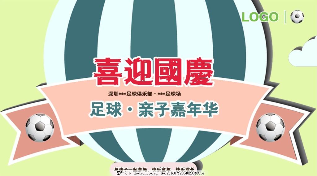 微信公众号封面图片