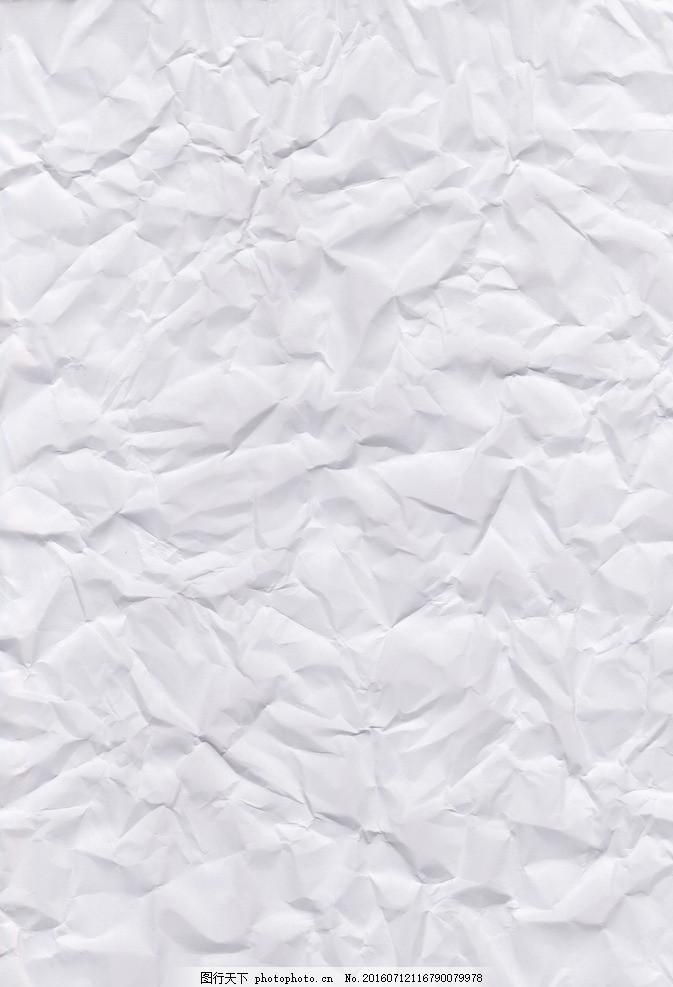 白色纸张褶皱纹理 白色 纸张 褶皱 纹理 皱纹 图片素材 设计 底纹边框