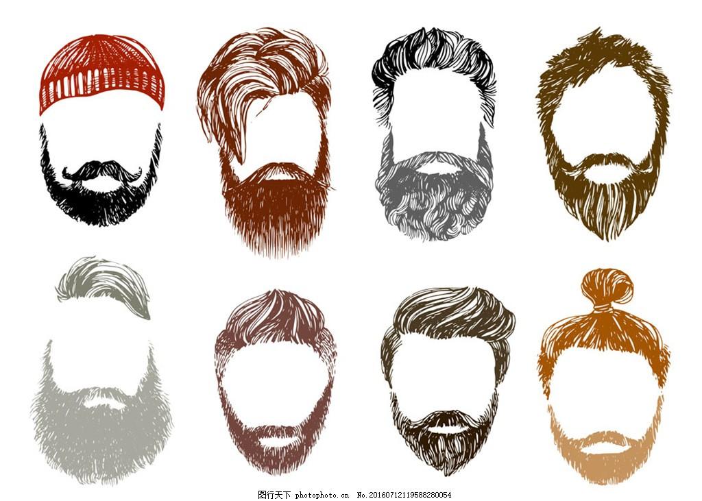 时尚潮流手绘设计 手绘图 手绘画 手绘图片下载 发型 头发 胡子