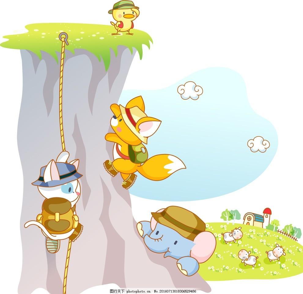 韩国卡通 动物 卡通形象 儿童简笔画 设计 动漫动画 大象 小猫 松鼠