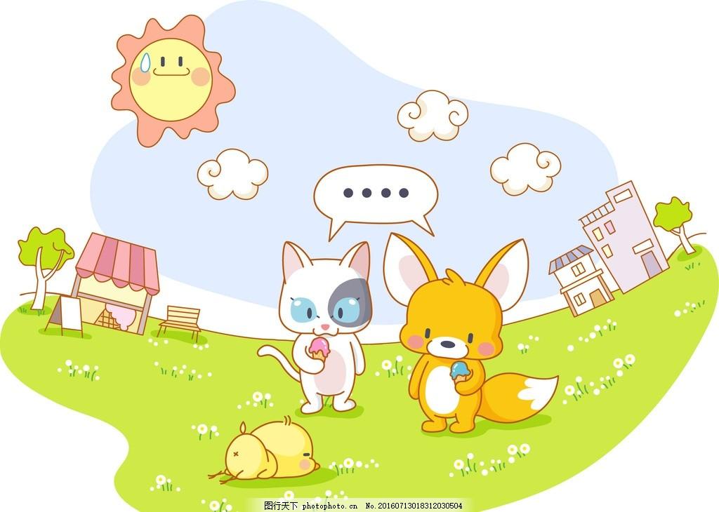 童话王国 卡通可爱猫猫 卡通太阳 卡通云朵 卡通房子 卡通小动物