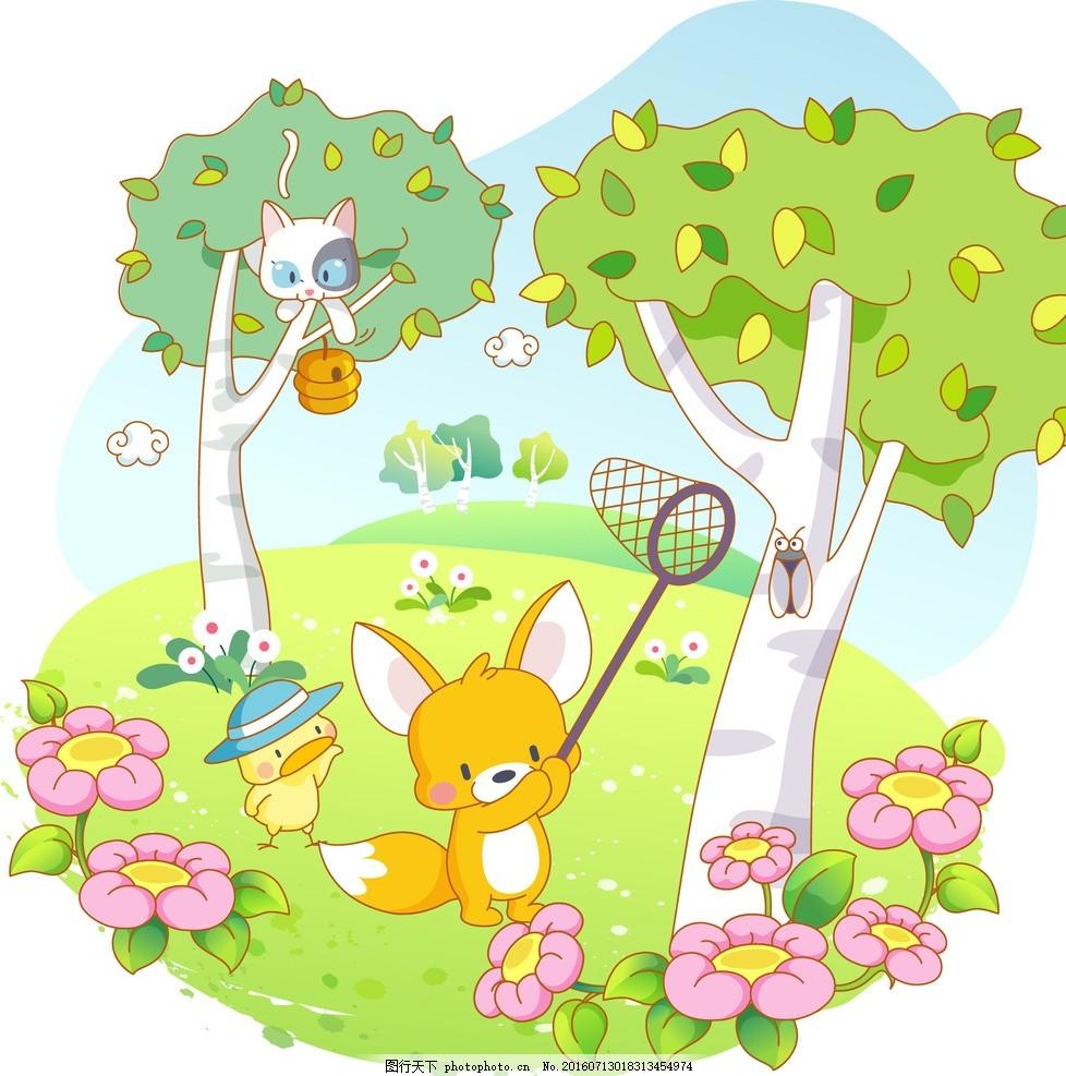 卡通动物形象 可爱卡通动物 韩国卡通 动物 卡通形象 儿童简笔画 设计
