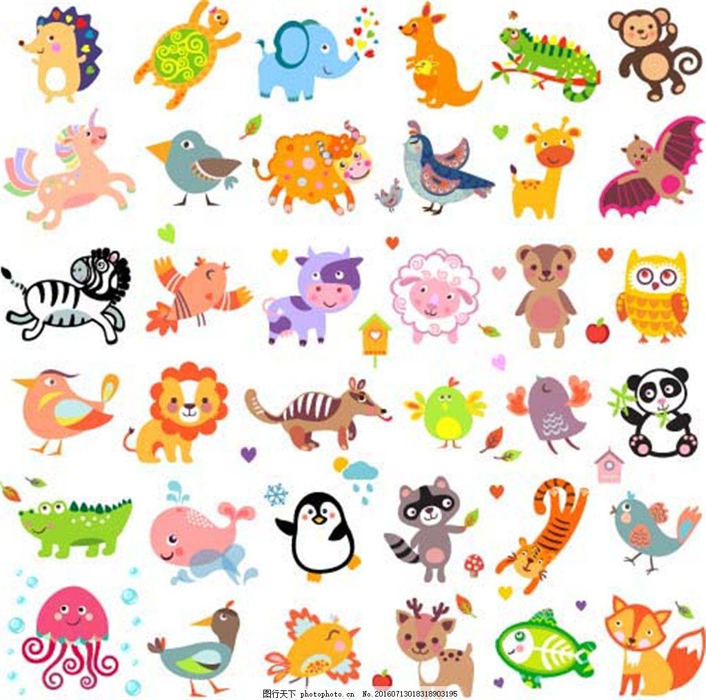 彩色卡通动物 鸡 孔雀 猫头鹰 小鸟 鸭子 鹦鹉 啄木鸟