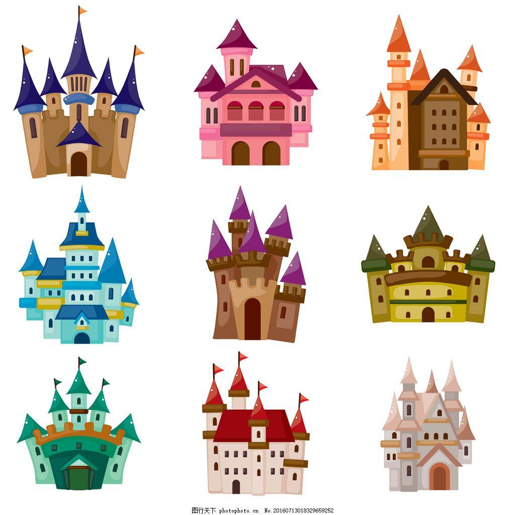 彩色卡通城堡矢量图 城堡 卡通城堡 城堡素材 欧式城堡 童话城堡 城堡