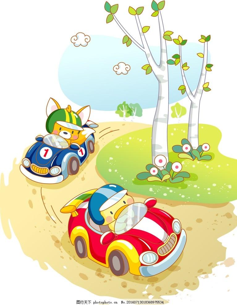 开车的卡通动物 卡通动物 卡通背景 可爱背景 卡通动物形象 可爱卡通