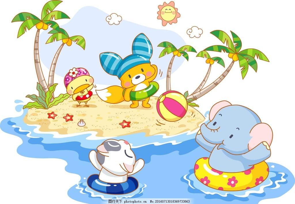 设计图库 动漫卡通 动漫人物  在沙滩海边玩耍的动物 沙滩 海边 玩耍