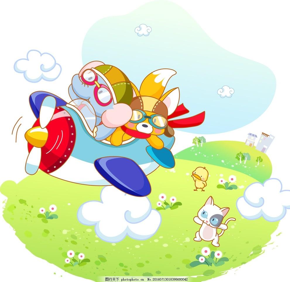 驾驶飞机 狐狸 大象 飞机 驾驶 猫咪 小鸡 白云 飞行 卡通 动物 可爱