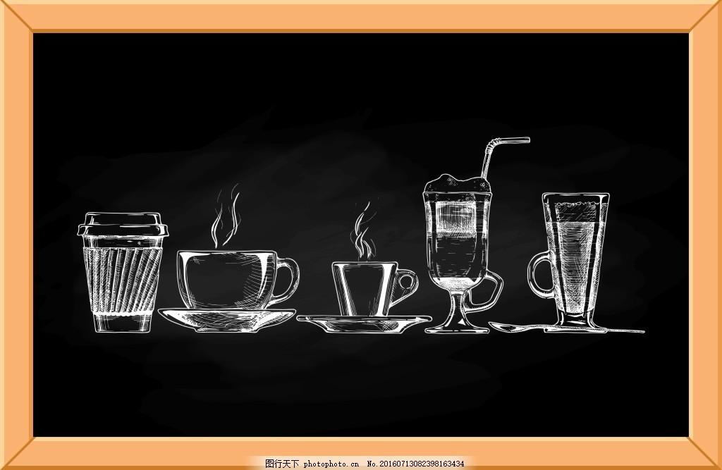 酒水杯设计 黑板 酒杯 酒插画 素描 手绘 餐饮美食 生活百科