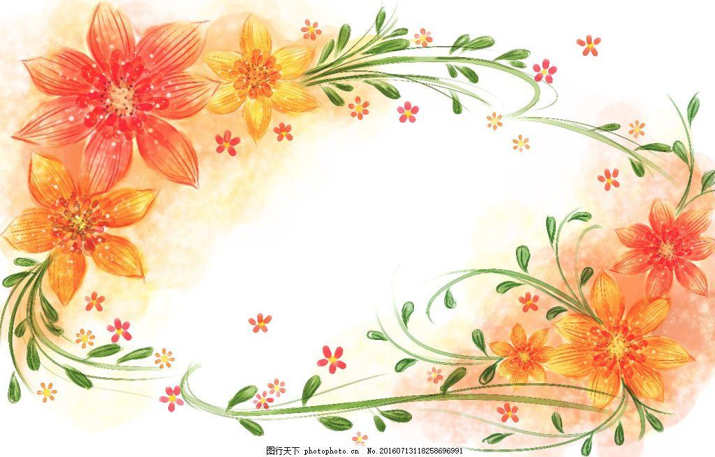 韩式小清新手绘花卉高清背景