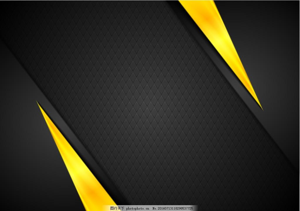 黑色黄色光效背景矢量素材 色彩斑斓 光效动感 彩色彩线 星光光线