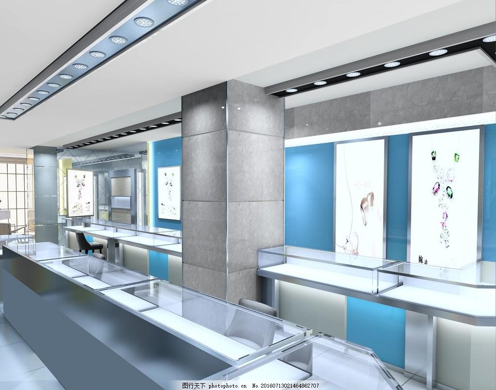 河南光山商场效果图 珠宝店 3d        灯光 展示柜 设计 3d设计 展示