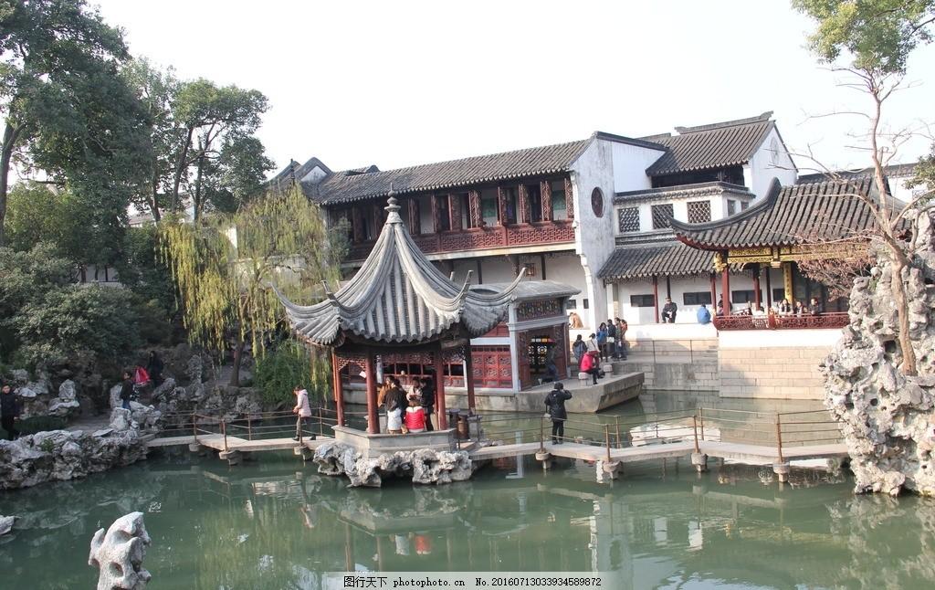 苏州景观 苏州 江苏 苏州园林 园林 江南 文化 古典 风景 摄影 旅游