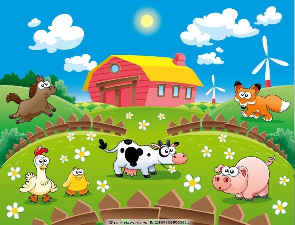 卡通农场风景插画