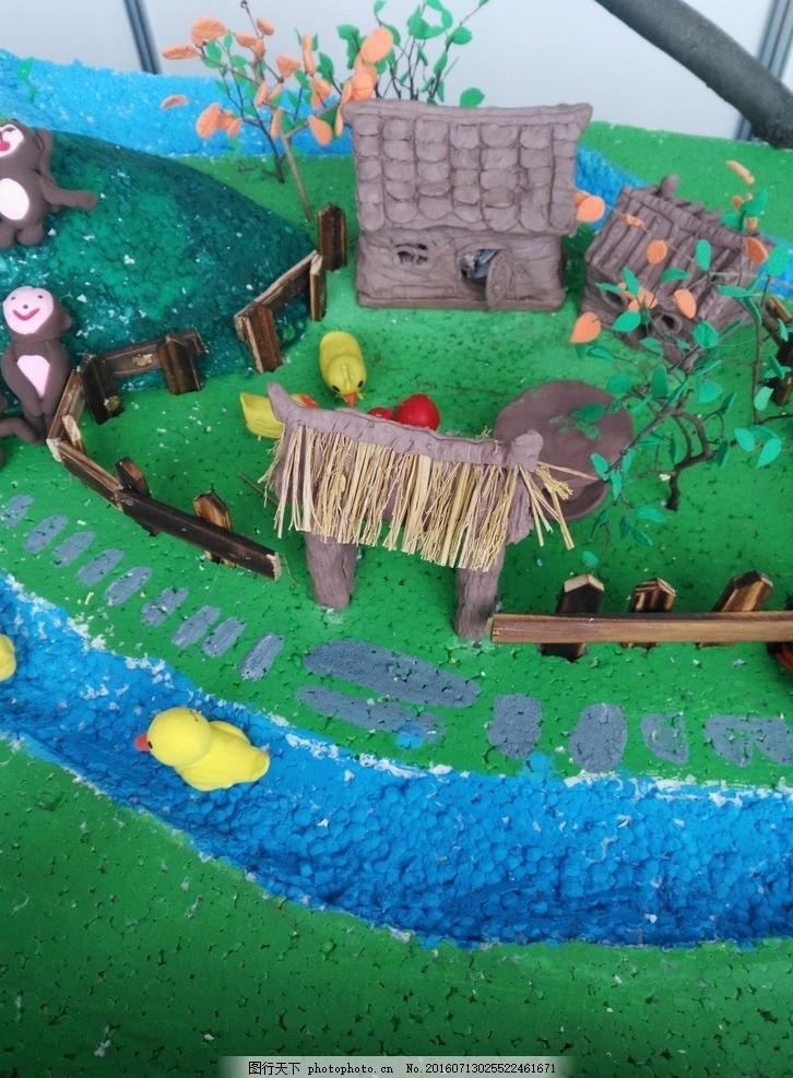 彩泥 泥塑 泥人 泡沫 手工作品 艺术品 小房子 小猴子 装饰品 摄影