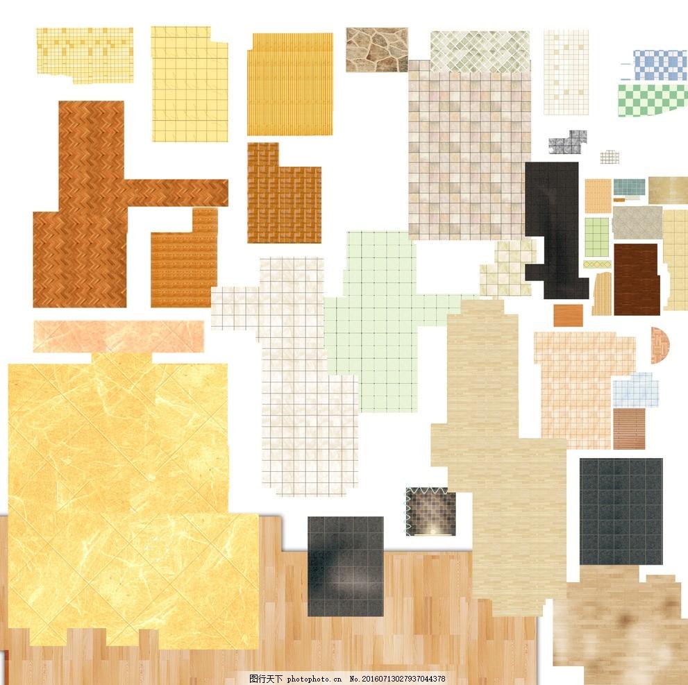 彩色平面图 室内 室内彩色 办公室平面图 商务平面图 家具平面图 植物