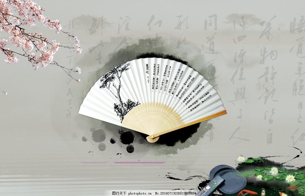 水墨淡雅中国风