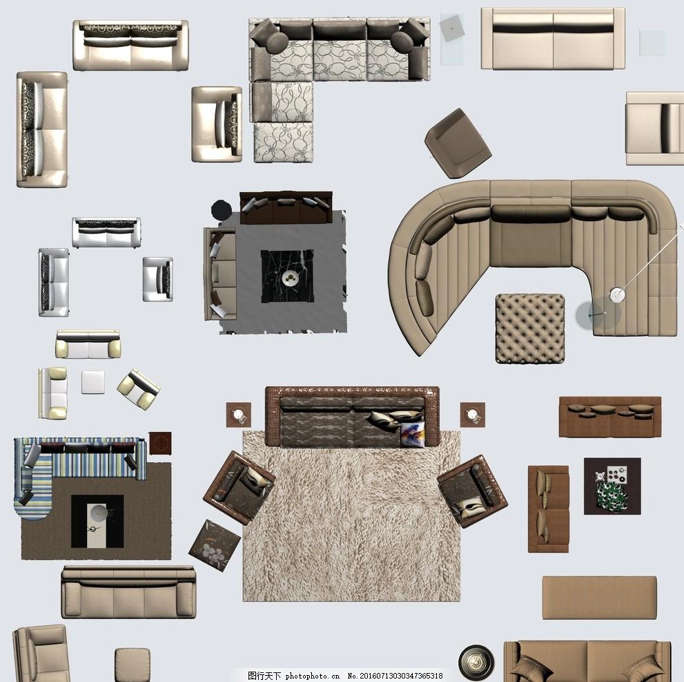 彩色平面圖 室內 室內彩色 辦公室平面圖 商務平面圖 家具平面圖 植物 景觀 彩平 彩色 家具 平面框架 框架 室內平面 室內平面圖 高配圖 平面高配圖 彩色平面 彩色布置 戶型圖 平面戶型圖 彩色戶型圖 室內布置 平面布置 房地產廣告 設計 環境設計 室內設計 精致素材 效果圖 設計 環境設計 室內設計 2000DPI PSD