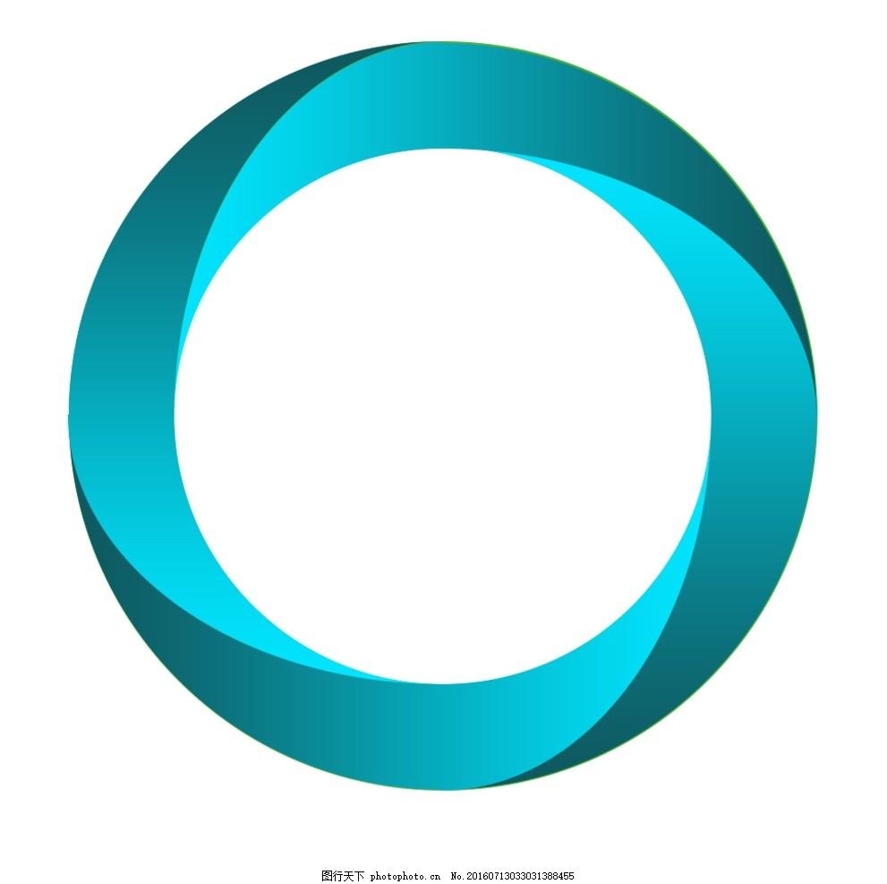 四等分圆环图片