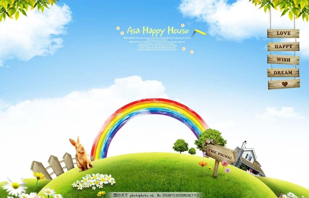 网站唯美 清新手绘 图片设计psd 素材下载 小清新 农场 兔子 路牌