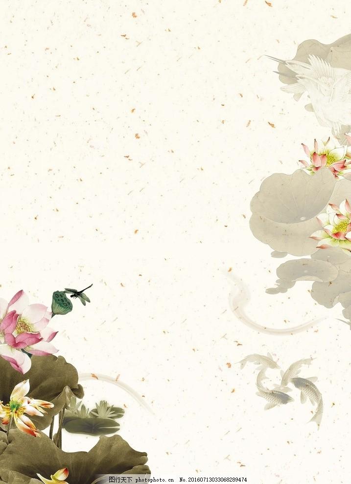 中国风荷花鱼 复古 荷花 水彩 水墨 鱼 中国风 psd素材 创意元素 设计图片
