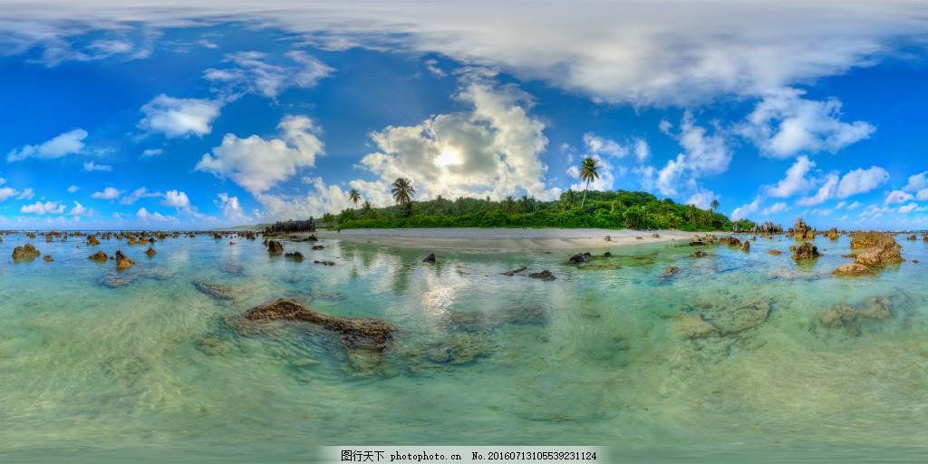 vr海岛风景 vr海岛 360环绕 360图片 360 hdr 风景 广角镜头     蓝色