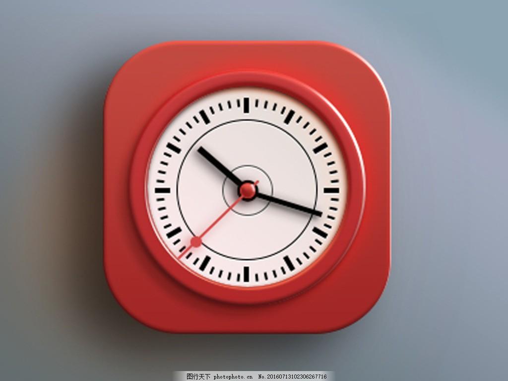 红色闹钟图标
