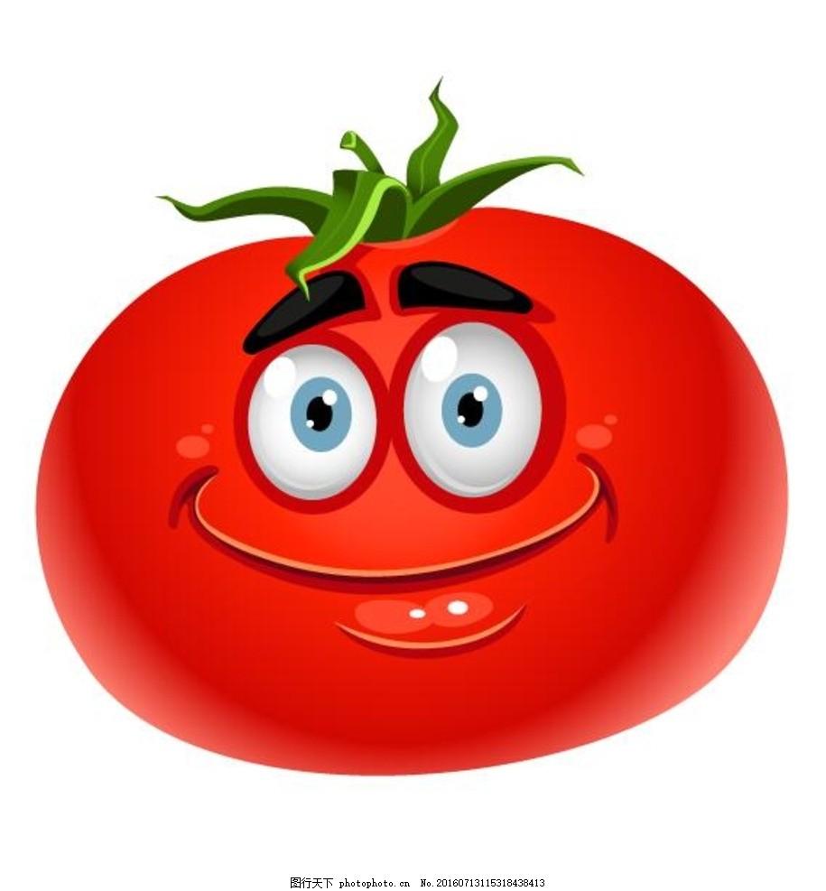 卡通番茄 卡通西红柿 水果 水果卡通形象 矢量水果卡通 卡通水果
