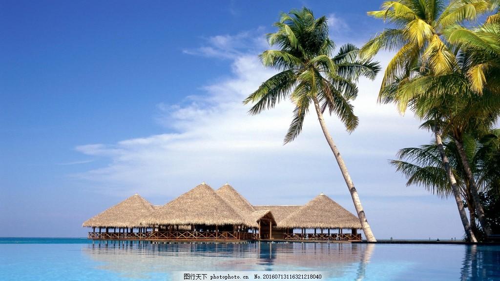海边风景图片,海边小屋风景高清图片下载 海滩 沙滩