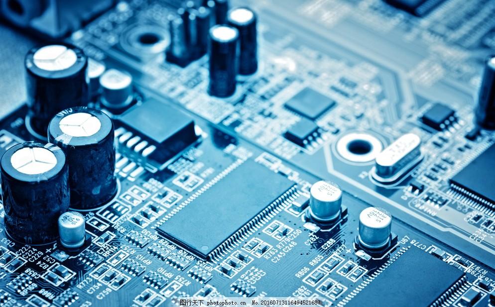 电路板 芯片 科技 电脑主板 主板 cpu 电子元件 主机板 元件 电子