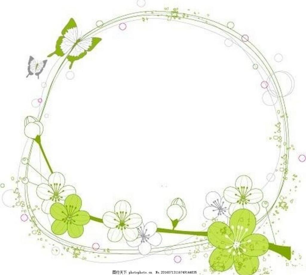手绘花枝蝴蝶和绿色边框 梅花 底纹边框 背景底纹