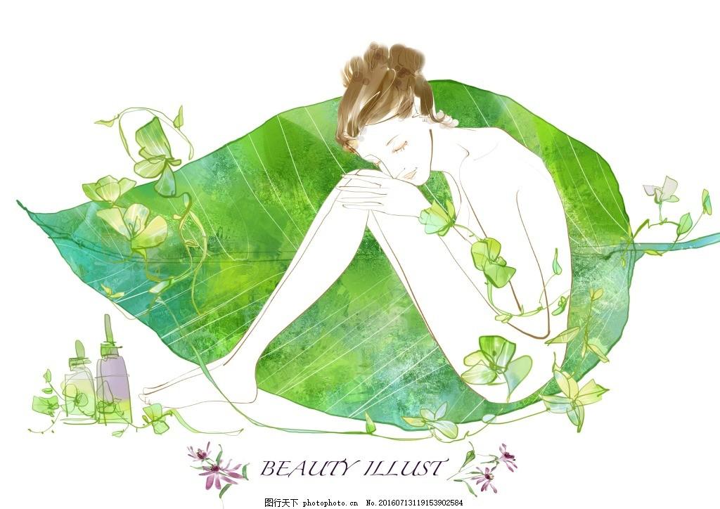 美容美肤 女生 手绘 人物 白色