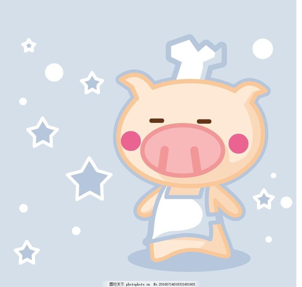 卡通 猪 贴纸 可爱 宝宝 动物 设计 动漫动画 动漫人物 eps