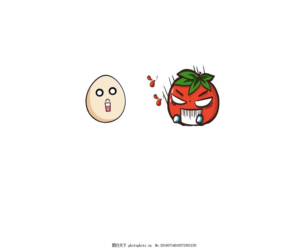 番茄炒蛋 鸡蛋 西红柿 食物 卡通 动画 动漫动画