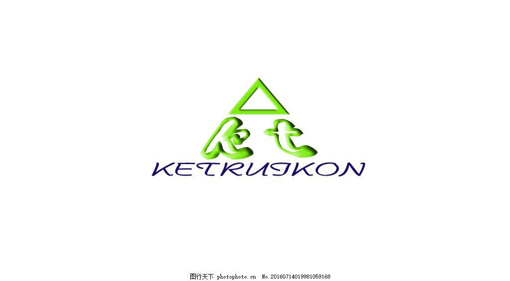 培训机构logo设计 儿童店形象设计 可爱 调皮