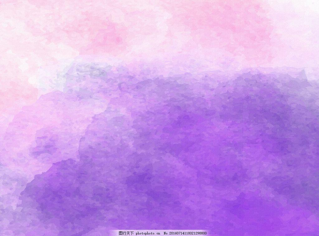 紫色水彩背景纹理 背景素材 节日素材