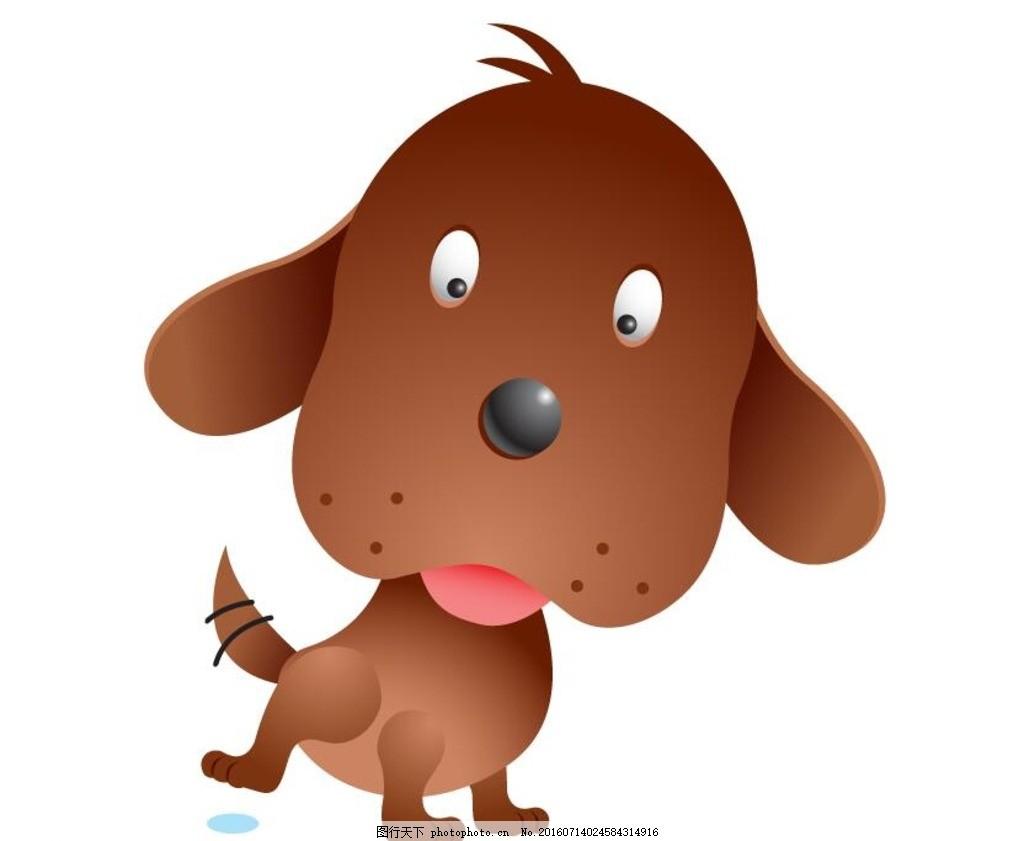 卡通狗 动物 卡通小动物 卡通动物图 卡通动物图案 动物卡通画