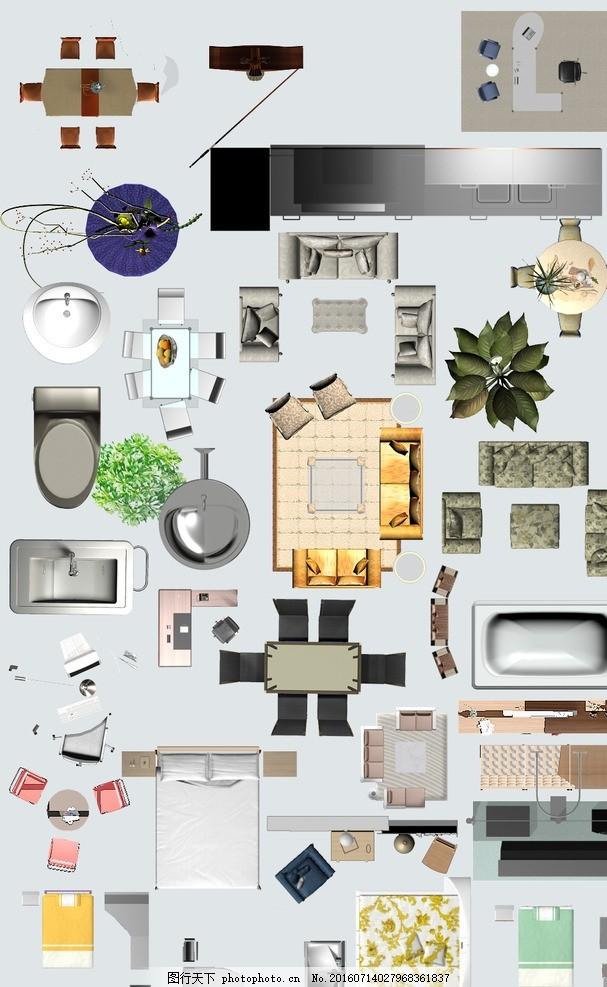 彩色平面图 室内 室内彩色 办公室平面图 商务平面图 家具平面图