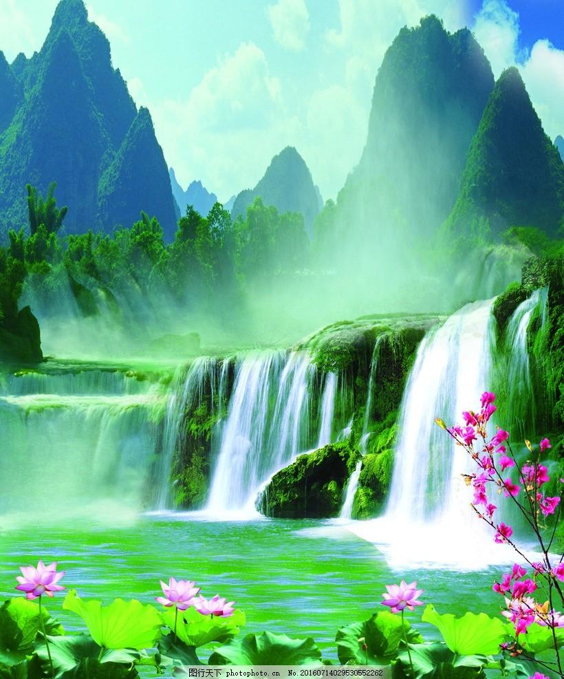 高清山水画 山水画 室内山水画 瀑布 荷花 梅花 风景 设计 广告设计