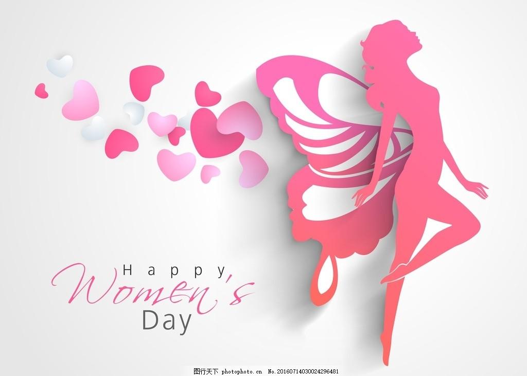 美丽女性 关爱女性 美丽有约 中国风 时尚花纹 时尚女性 女性生活