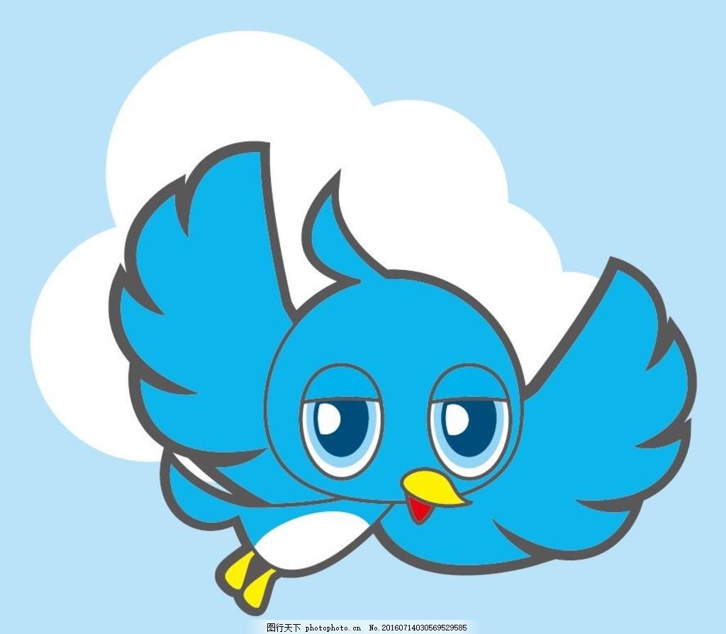 卡通鸟矢量图 卡通风格 动物 卡通小鸟 黄色鸟 蓝天小鸟 动物矢量