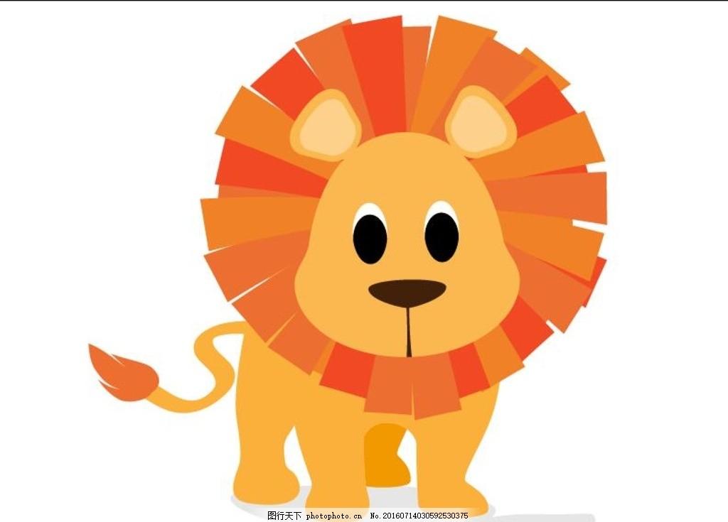 卡通狮子 动物 卡通小动物 卡通动物图 卡通动物图案 动物卡通画 卡通