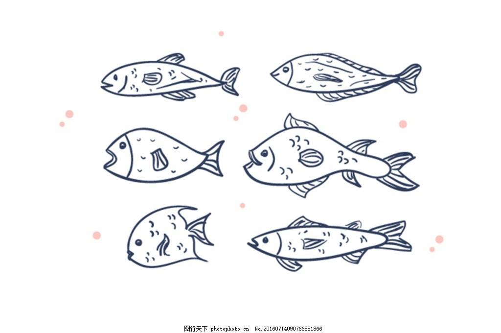 矢量鱼 水产 水族 海洋鱼 卡通鱼 海洋动物 水生动物 海洋生物