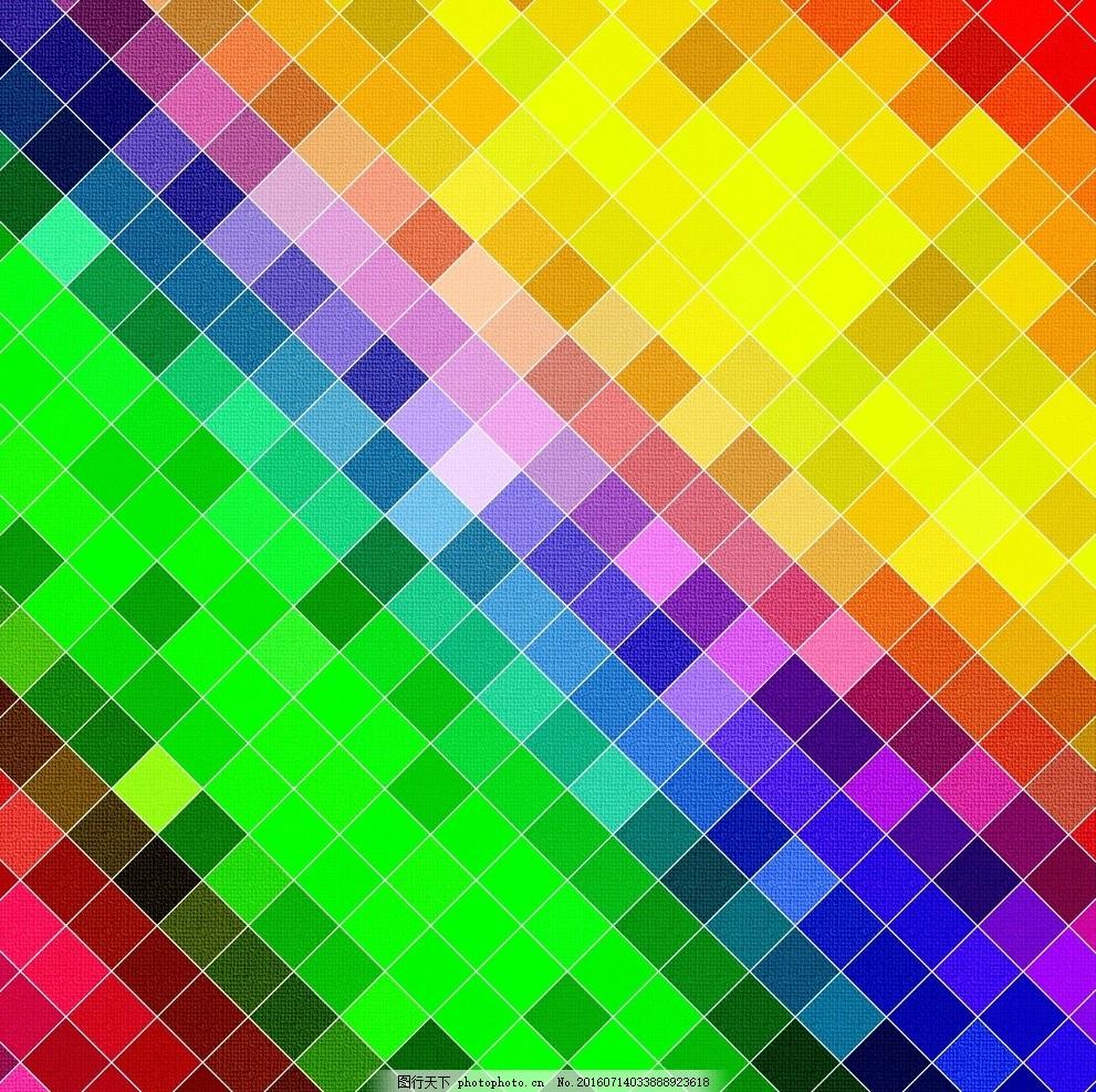 菱形块背景 五彩 缤纷 彩虹色 图片素材