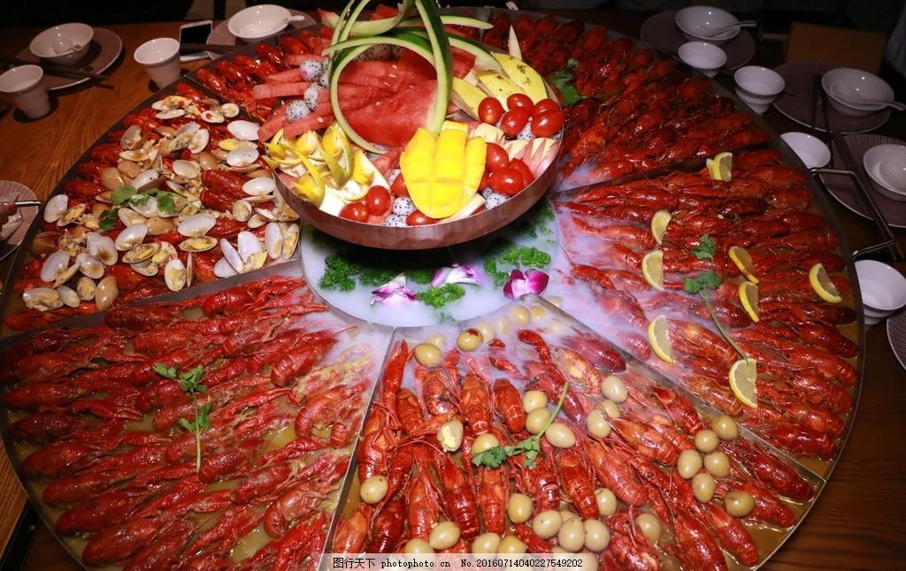 龙虾 海鲜 宴会 龙虾宴 海鲜盛会 摄影 餐饮美食 传统美食 72dpi jpg