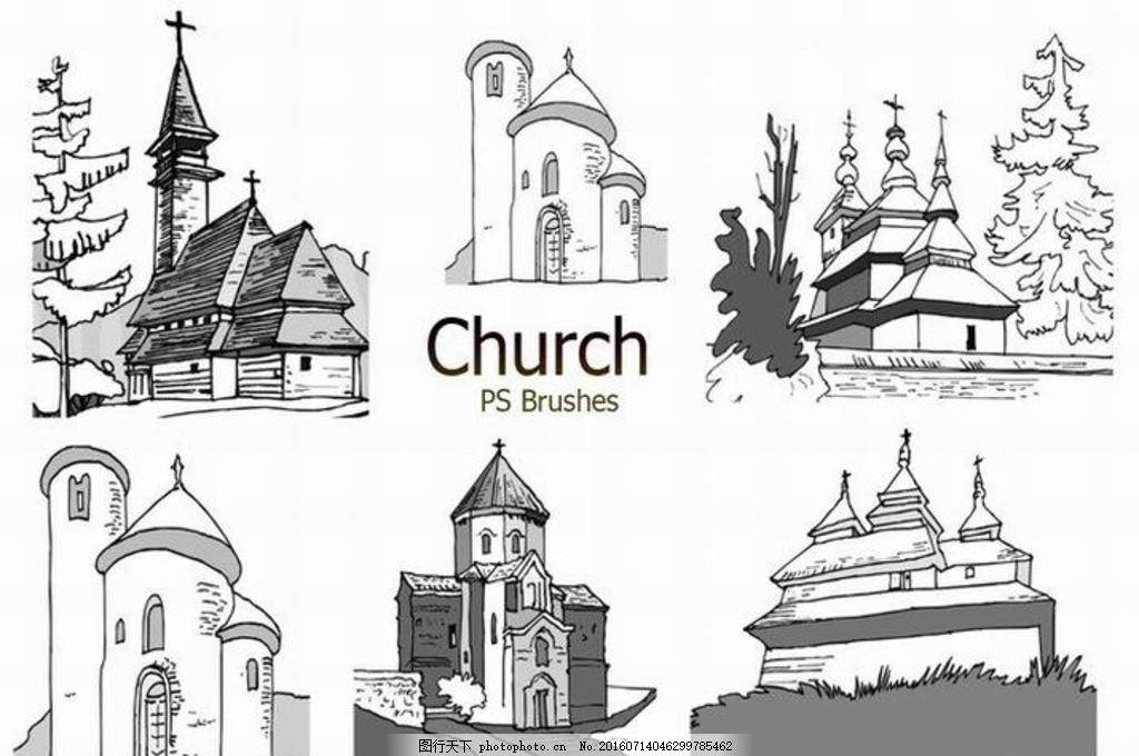 手绘城堡ps笔刷 欧式 线描图 简易城堡 多媒体